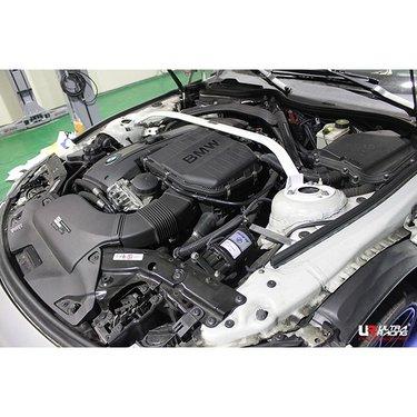 Ultra Racing BMW Z4 E89 2 punts front upper veerpootbrug